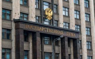 В Госдуме прокомментировали ожидаемое подорожание коммунальных услуг