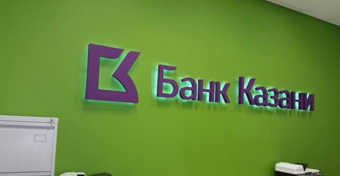 агентство по рефинансированию микрозаймов телефон горячей линии банк открытие взять потребительский кредит требования к заемщику