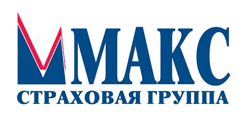 Горячая линия МАКС Страхование