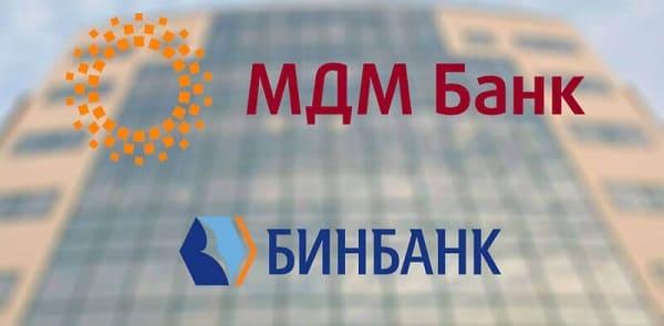 Горячая линия МДМ-Банка