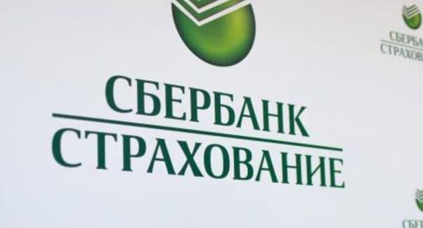 сбербанк москва официальный сайт контакты как проверить сколько осталось интернета на мтс
