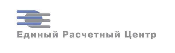 Телефон горячей линии ЕРЦ Екатеринбург