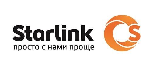 Горячая линия провайдера Старлинк