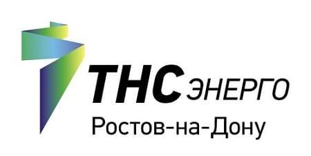 Горячая линия ТНС Энерго Ростов-на-Дону