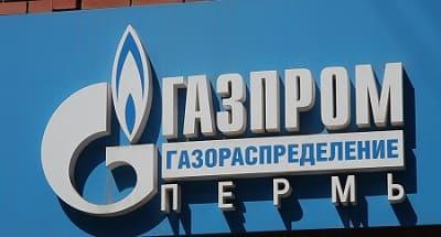 Горячая линия Межрегионгаз Пермь