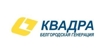 Горячая линия Квадра Белгород