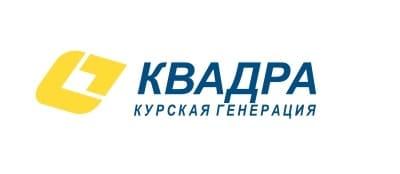 Горячая линия Квадра Курск