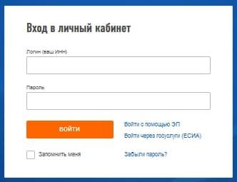 Горячая линия Налоговой службы (ФНС)