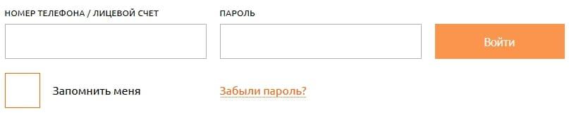 Горячая линия оператора Мотив