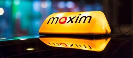 Горячая линия Такси Максим
