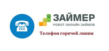 Быстрый кредит по паспорту в день обращения bez-otkaza-srazu.ru