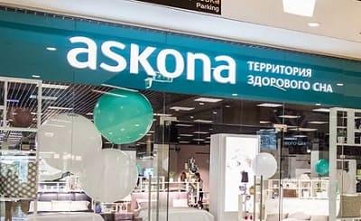 Горячая линия магазинов Аскона