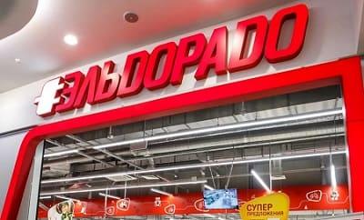Горячая линия магазина Эльдорадо