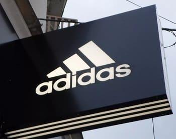 Горячая линия Adidas
