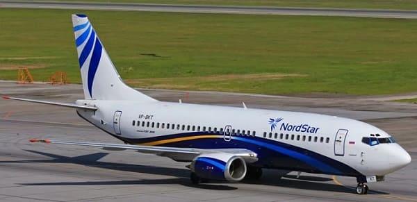 Горячая линия авиакомпании «NordStar»
