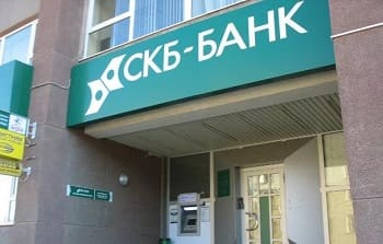 Бесплатная горячая линия СКБ Банка