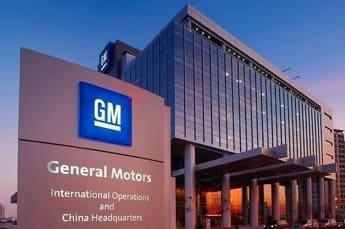 Телефон горячей линии General Motors (GM)