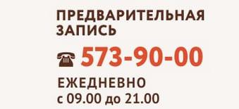 Телефон горячей линии МФЦ г. Санкт-Петербург