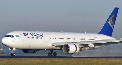 Телефон горячей линии Air Astana