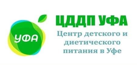 Центр детского диетического питания (ЦДДП г. Уфа)