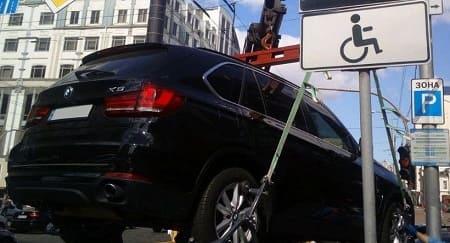 Что делать и куда звонить, если эвакуировали автомобиль