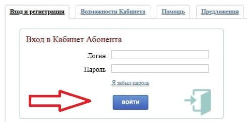 ФГБУ ЦЖКУ Минобороны России