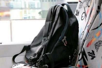 Как вернуть вещи, забытые в электричке или поезде