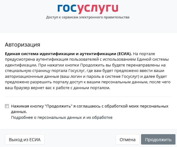 Госреестр средств измерений РФ