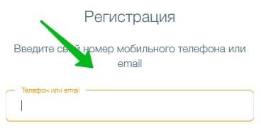 Личный кабинет 104.ua: вход, регистрация, функции
