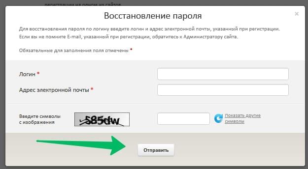 Формируем сертификат для сайта  в программе АРМ Генерация ключей