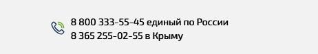 Телефон горячей линии ГЕНБАНКА