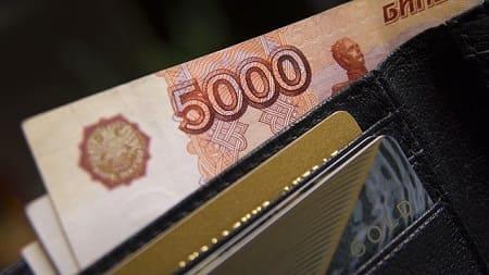 «Исполнение платежа ФСС» - что это и когда придут деньги