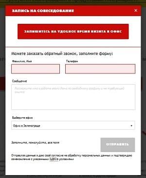 Сервис размещения вакансий «Работа – это проСТО» - msto.ru